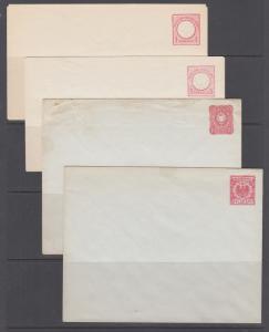 Germany Mi U5A ii/U13B unused. 1873-90 Envelopes, 4 different, F-VF.