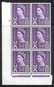 Sg XS8 3d Scotland 1CB PVA Cyl 5 No Dot perf FL(I/E) UNMOUNTED MINT