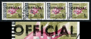 Tanzania SGO32 5c STRIP of FOUR ALL WITH A SUPERB KISS PRINT (looks Doubled)