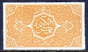 Saudi Arabia (Hejaz) - Scott #L4 - MH - SCV $5.00