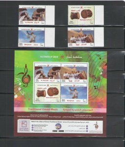 OMAN: #05-2019 / Unlisted /**TRADITIONAL OMANI MUSIC** /  Set of 4 & SS / MNH.