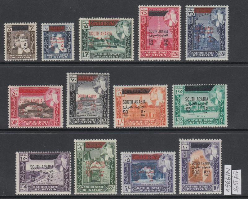 XG-AL749 KATHIRI STATE OF SEIYUN - Definitives, 1966 Overprinted SG55/67 MNH Set