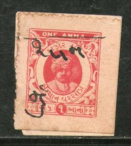 India Fiscal Varsoda State 1An King Type15 KM 151 Revenue Stamp Court Fee # 2...