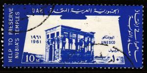 EGYPT 538, TRAJAN'S KIOSK, PHILAE. USED. F-VF. (424)