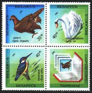 Belarus. 1994. 43-45. Birds, fauna. MNH.