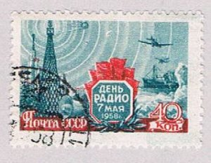 Russia 2063 Used Radio Tower 1958 (R1092)