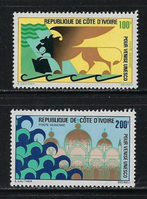 Ivory Coast C48-49 Hinged 1972 complete set
