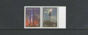 KUWAIT: #03--Sc. 1733 /***LIBERATION & POST TOWERS***/ PAIR  / MNH.