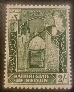 Aden Scott 36 State of Seiyun 2 Schilliing-Mint NH