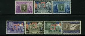 San Marino Scott #266 - #271 & C55 Complete Set of 7 Mint Never Hinged