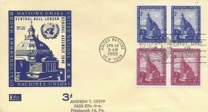 UN #61/62 GENERAL ASSEMBLY FDC 1958 - Kolor Kover