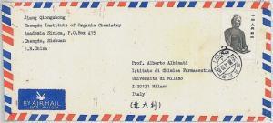 ART - China   POSTAL HISTORY - oversize COVER to ITALY - 1989