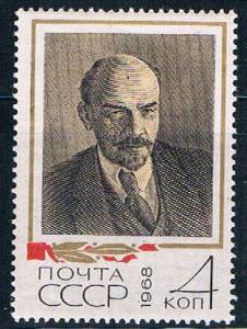 Russia 3461 MNH Lenin 1968 (R0488)