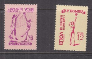 ROMANIA, 1955 Volleyball Championships pair, lhm.