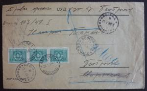 YUGOSLAVIA - OFFICIAL STAMPS USED ON COVER R! jugoslawien serbia J18
