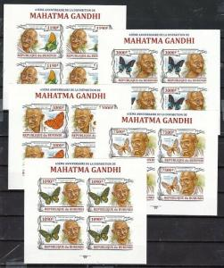 Burundi, 2012 issue. Mahatma Gandhi & Butterflies issue as 5 IMPERF sheets of 4.