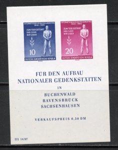 Germany, DDR # 237a, Mint Never Hinge. CV $ 15.00