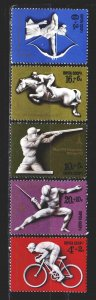 Soviet Union. 1977. 4692-96. Moscow, summer olympic games. MNH.