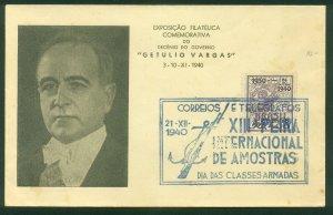 Brazil INTERNATIONAL FAIR COVER, GETULIO VARGAS CACHET..F.  (19)