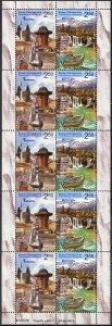 Bosnia 2012 Europa CEPT Visit Architecture Landscapes Sheet MNH
