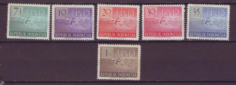 J25009 JLstamps 1951 indonesia set mnh #362-7 birds doves