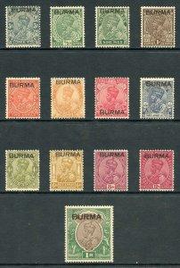 Burma SG1/13 India KGV overprints set to 1R Fine M/Mint (brown gum)
