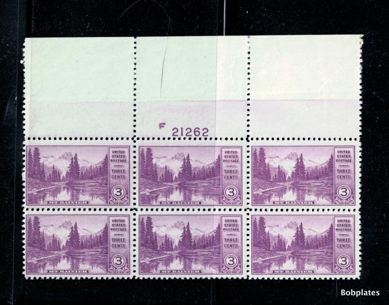 BOBPLATES #742 Mt. Ranier Top Plate Block F21262 F-VF NH SCV=$2.9