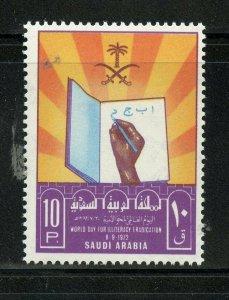 SAUDI ARABIA SCOTT# 635 MINT NEVER HINGED AS SHOWN