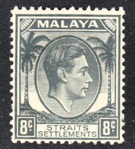 Malaya Straits Settlements Scott 243  F to VF mint OG VLH.