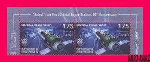 KYRGYZSTAN 2021 Salyut First Orbital Space Station 50th Ann pair Mi KEP175 MNH