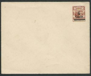 MAURITIUS 4c on 36c Envelope fine unused..................................56533