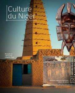 Niger 2013 Cultural Sites of Africa  Stamp Souvenir Sheet 14A-349