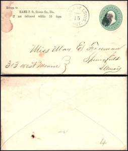 Goldpath: US Cover 1935. Quin & St. Louis, Agt. _CV20_P9