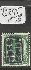 Malaya Trengganu Jap Oc SG J97 MNH (5cze)