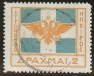 EPIRUS Scott 21 used 1914 FLAG stamp