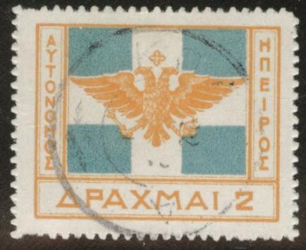 EPIRUS Scott 21 used 1914 FLAG stamp
