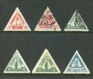 BOLIVIA SCOTT# J7-9 CEFILCO# M7-9 POSTAGE DUE MINT AND USED SELECTION AS SHOWN