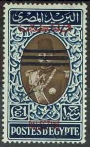 EGYPT OCCUPATION OF PALESTINE GAZA 1953 BAR OVERPRINTED KING 1 POUND
