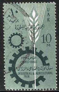 Egypt 1960 Scott# 498 Used