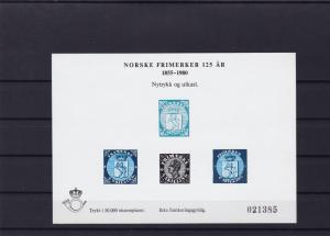norway  limited edition mint never hinged stamp sheet  ref r13955
