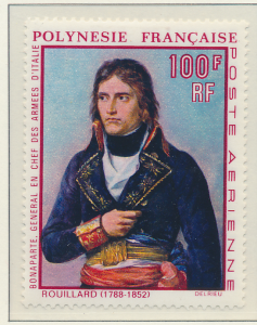 French Polynesia Stamp Scott #C-54, Mint Lightly Hinged - Free U.S. Shipping,...