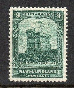 Newfoundland 1928 KGV Publicity 9c DLR ptg SG 171 mint
