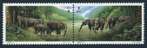 China PRC 2579-2580a pair,MNH.Michel 2616-17. Relations China-Thailand.Elephants