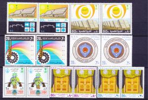6  Complete Set SAUDI ARABIA All MNH GAZ, OIL, GCC SPORT IN PAIR
