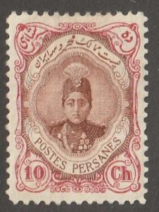 Persia Stamp, Scott# 488, mint hinged, Perf 11.5 x 11.0, white gum, #L-157