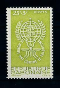 [70623] Gabon 1962 Fight against Malaria Mosquito  MNH