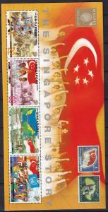 Singapore #857  MNH  CV $12.00  Z821L
