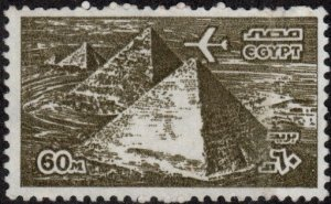 Egypt C171A - Mint-H - 60m Plane Over Giza Pyramids (1982) (cv $1.80)