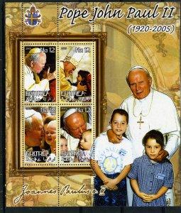 Eritrea 2005 POPE JOHN PAUL II Sheet Perforated Mint (NH)