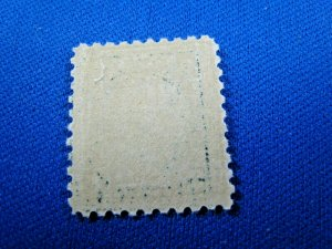 UNITED STATES,  1916   SCOTT #473   -   MLH